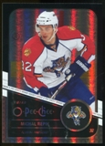 2011/12 Upper Deck O-Pee-Chee Black Rainbow #324 Michal Repik /100