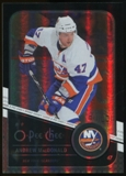 2011/12 Upper Deck O-Pee-Chee Black Rainbow #421 Andrew MacDonald /100