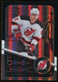 2011/12 Upper Deck O-Pee-Chee Black Rainbow #437 Dainius Zubrus /100