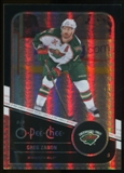 2011/12 Upper Deck O-Pee-Chee Black Rainbow #457 Greg Zanon /100