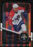 2011/12 Upper Deck O-Pee-Chee Black Rainbow #464 Mike Weaver /100