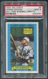 1972 Kellogg's All-Time Baseball Greats #9 Honus Wagner PSA 9 (MINT) *3294