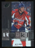2009/10 Upper Deck SPx #118 Mathieu Perreault RC /499