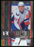 2009/10 Upper Deck SPx Spectrum #106 Jay Beagle /25