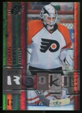 2009/10 Upper Deck SPx Spectrum #117 Johan Backlund /25