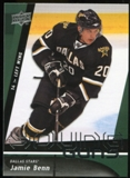 2009/10 Upper Deck #212 Jamie Benn YG RC