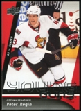 2009/10 Upper Deck #224 Peter Regin YG RC