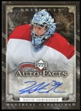 2006/07 Upper Deck Artifacts Autofacts #AFDA David Aebischer Autograph