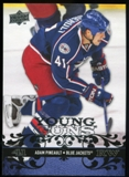 2008/09 Upper Deck #206 Adam Pineault YG RC