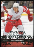 2008/09 Upper Deck #213 Darren Helm YG RC
