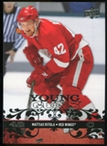2008/09 Upper Deck #214 Mattias Ritola YG RC