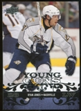 2008/09 Upper Deck #226 Ryan Jones YG RC