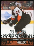 2008/09 Upper Deck #235 Claude Giroux YG RC