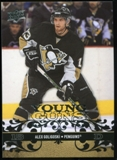 2008/09 Upper Deck #238 Alex Goligoski YG RC