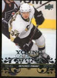 2008/09 Upper Deck #239 Jon Filewich YG RC