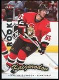2006/07 Upper Deck Fleer Ultra #244 Alexei Kaigorodov RC