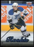 2007/08 Upper Deck Fleer Ultra #267 David Perron RC
