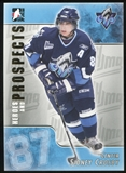 2004/05 ITG Heroes and Prospects #222 Sidney Crosby