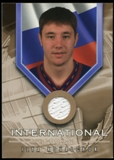 2001/02 BAP Signature Series International Medals Jersey #IB7 Ilya Kovalchuk