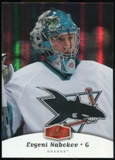 2006/07 Upper Deck Flair Showcase #259 Evgeni Nabokov SP