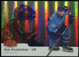 2006/07 Upper Deck Flair Showcase #272 Ilya Kovalchuk SP