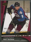 2009/10 Upper Deck #203 Matt Duchene Rookie Young Guns Exclusives #081/100