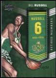 2014/15 Upper Deck Lettermen Bill Russell Retired Numbers Patch #'d 7/72