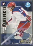 2004/05 ITG Heroes and Prospects #AO5 Alexander Ovechkin Rookie Auto