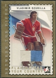 2006/07 Between The Pipes #PC06 Vladimir Dzurilla Playing For Your Country Gold Jersey /10