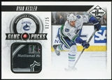 2012/13 Panini Limited Game Pucks #GPRK Ryan Kesler 2/25 NHL Logo 1/1