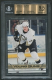 2006/07 Upper Deck #486 Evgeni Malkin Young Guns Rookie BGS 9.5