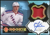 2012/13 Upper Deck Ultimate Collection Rookie Patch Autographs #39 Chris Kreider 2/25