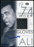 2000 Upper Deck Muhammad Ali Master Collection Mystery Pack Inserts #ALIAG Muhammad Ali Glove Autograph 58/70