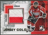 2010/11 ITG Heroes and Prospects #CRM33 P.K. Subban Subway Series Gold Jumbo Jersey /10