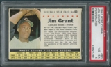 1961 Post Baseball #60 Jim Grant Perforated PSA 4 (VG-EX)