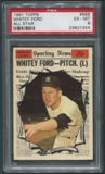 1961 Topps Baseball #586 Whitey Ford All Star PSA 6 (EX-MT)