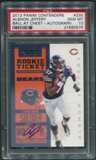 2012 Panini Contenders #235B Alshon Jeffery Ball At Chest Rookie Auto PSA 10 (GEM MT)