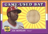 2001 Upper Deck Decade 1970's Game Bat #BJM Joe Morgan