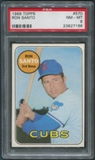 1969 Topps Baseball #570 Ron Santo PSA 8 (NM-MT)