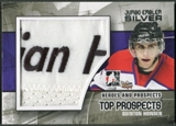 2010/11 ITG Heroes and Prospects #JM18 Quinton Howden Top Prospects Jumbo Emblem Silver /3