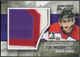 2010/11 ITG Heroes and Prospects #JM18 Quinton Howden Top Prospects Jumbo Number Black /6