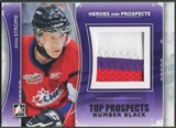 2011/12 ITG Heroes and Prospects #TPM20 Ryan Strome Top Prospects Number Black /6