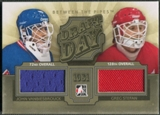 2012/13 Between The Pipes #DD18 John Vanbiesbrouck & Greg Stefan Draft Day Gold Jersey /10