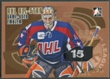 2006/07 ITG Heroes and Prospects #AE10 Rick DiPietro AHL All-Star Gold Emblem /10