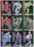 2012/13 ITG Draft Prospects Emerald Complete 180 Card Set