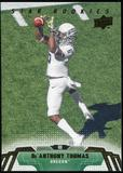 2014 Upper Deck #284 De'Anthony Thomas SP RC
