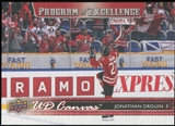 2014/15 Upper Deck Canvas #C262 Jonathan Drouin POE Programme of Excellence Team Canada