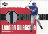 2003 Upper Deck Leading Swatches Jersey #AR Alex Rodriguez HR