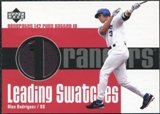 2003 Upper Deck Leading Swatches Jersey #AR1 Alex Rodriguez RBI