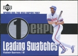 2003 Upper Deck Leading Swatches Jersey #VG Vladimir Guerrero HIT
